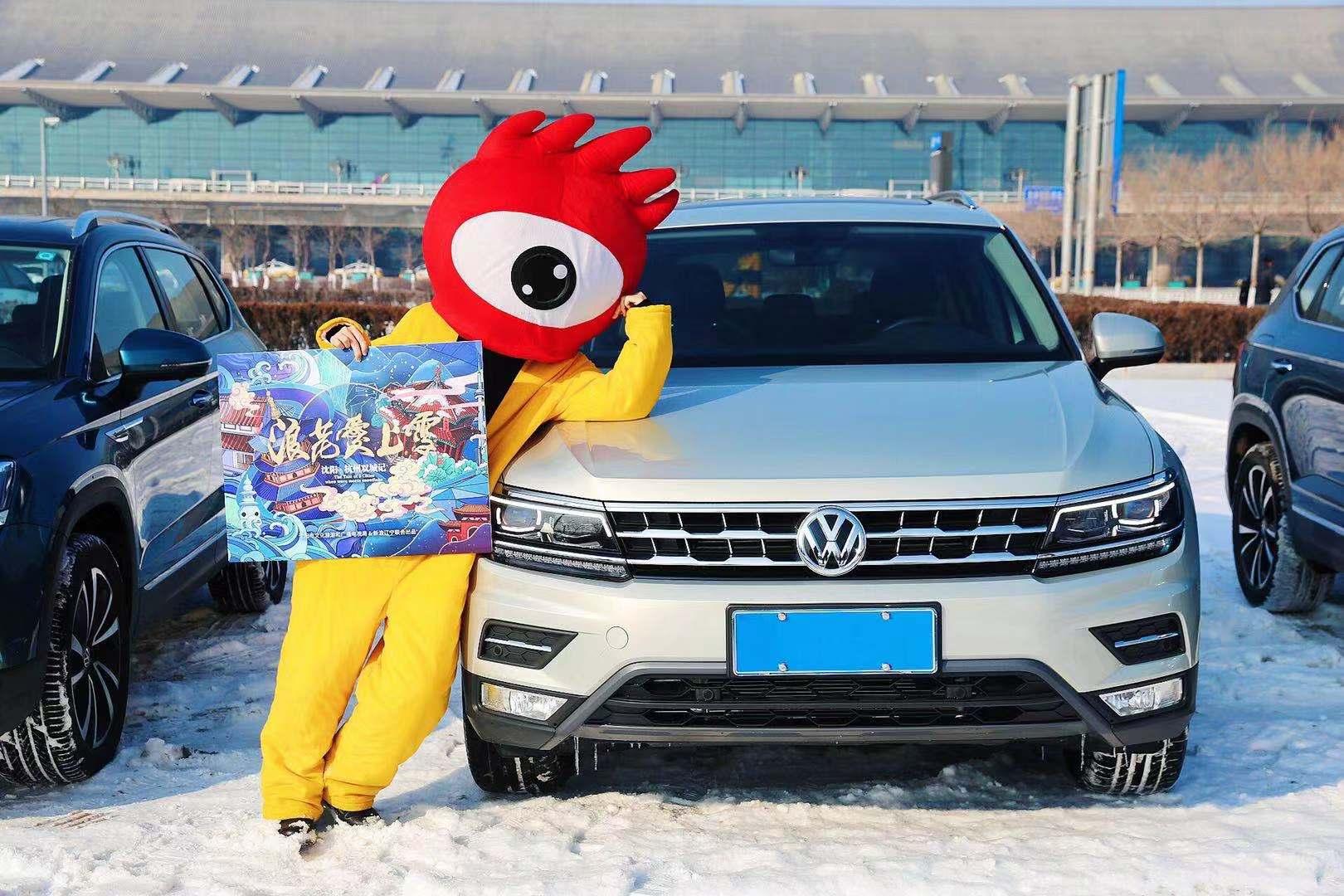 上汽大众SUV家族助力浪花爱上雪第五季