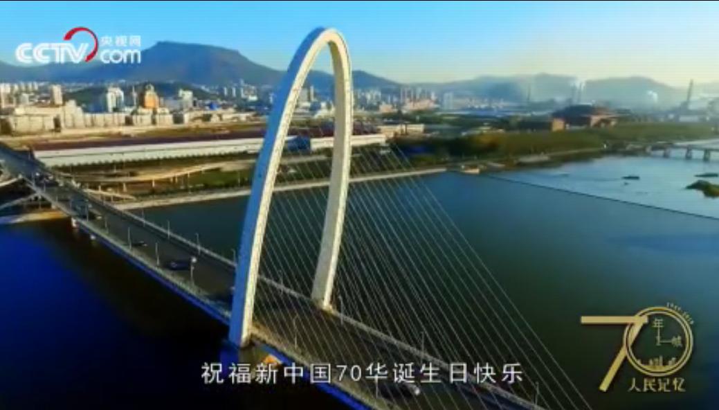 """【70年70城】记住本溪!在这里,铸就""""大国重器""""的钢筋铁骨"""