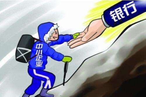 沈阳:小微企业创业可申请最长2年300万贷款