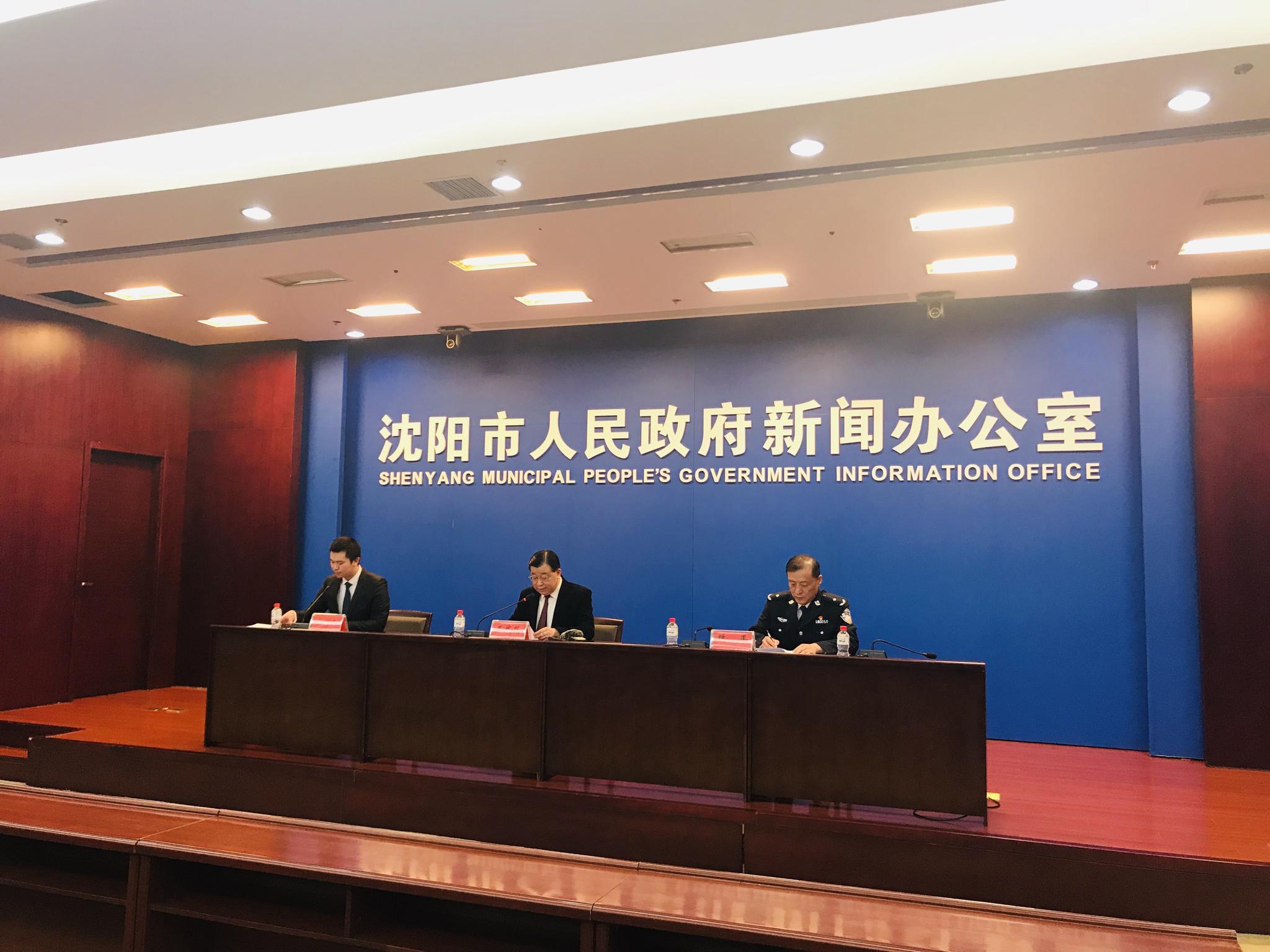 《沈阳市道路车辆管理办法》将于2019年3月1日起施行