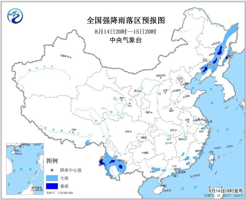 辽宁终止8市防汛Ⅱ级应急响应 41万人受灾