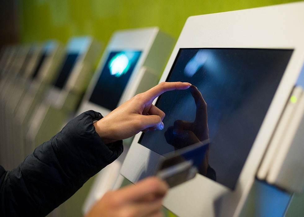 辽宁明年底前90%以上省级政务服务事项网上办