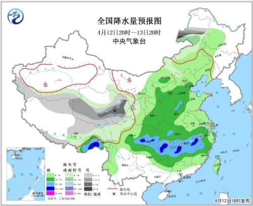 全国降水量预报图(4月12日20时-13日20时)图片来源:中央气象台