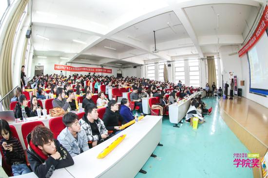 创意星球大讲堂走进沈阳工业大学 盛况超群 精彩纷呈