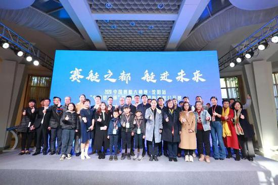中国银行杯第三届沈阳国际赛艇公开赛高峰论坛启幕