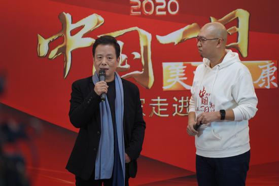 """""""2020中国一日·美好小康""""全媒体活动在沈阳直播"""