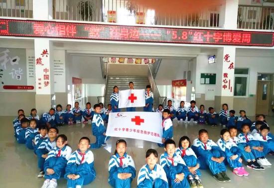 阜新清河门区实验小学获中国红十字总会表彰