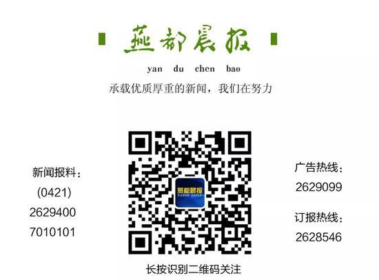 朝阳市5例确诊病例行程轨迹