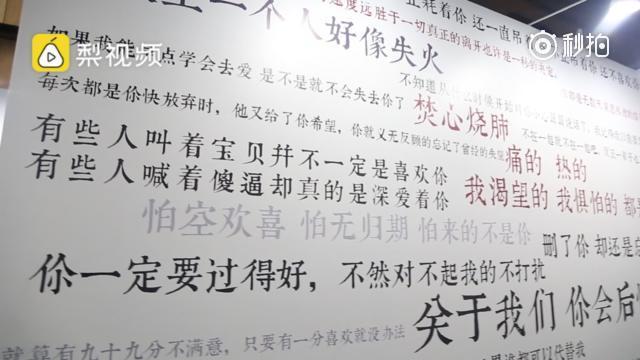 """失恋展览馆展出分手""""遗物"""" 留言句句戳心"""