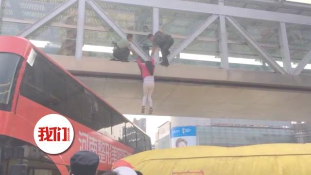 女子发工资被扣1000块跳天桥 公交消防齐上阵营救