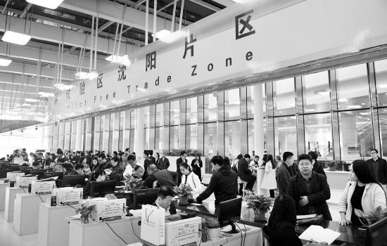 图为辽宁自贸区沈阳片区政务服务中心。李浩摄