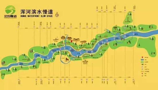2017沈阳马拉松8月3日开启报名:浑河最美赛道开跑
