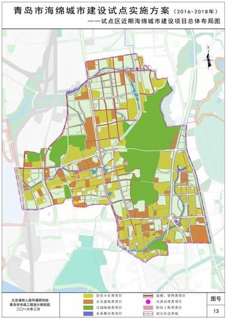 青岛海绵城市试点区(李沧区)建设项目规划图