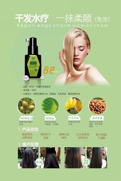 一禾三生洗发水怎么样 好用吗 怎么做代理 治疗脱发和白发转黑是真的有效吗