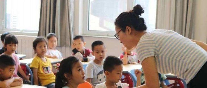 沈阳新增10所五星级幼儿园:各区129家大名单出炉