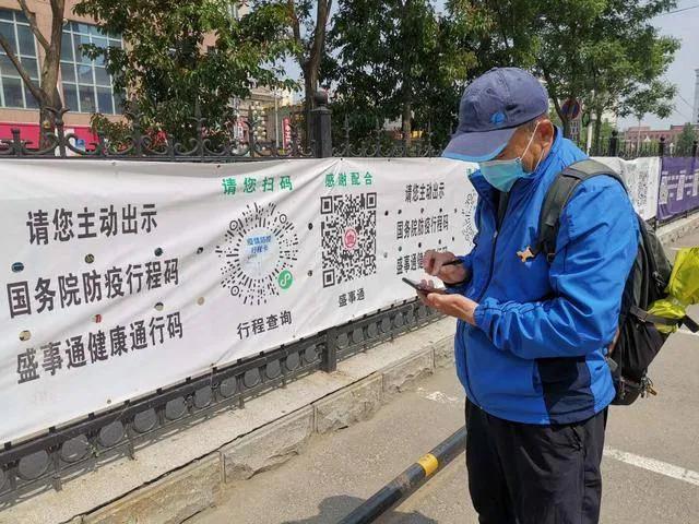 中国医大一院在院墙围栏、护栏等处,张贴着行程码、健康码及扫描注册说明