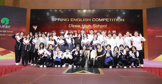 2021大洼高中英语演讲比赛 大洼学子享誉国际
