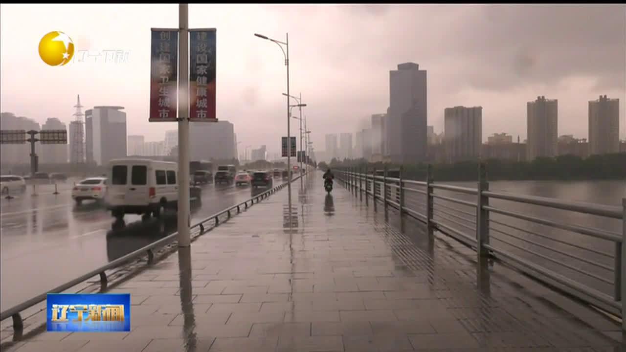 辽宁:本轮降水今天结束 端午小长假多云见晴