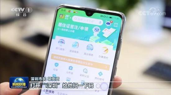 """新闻联播点赞深圳""""金名片"""",平安多项硬核科技齐助力"""