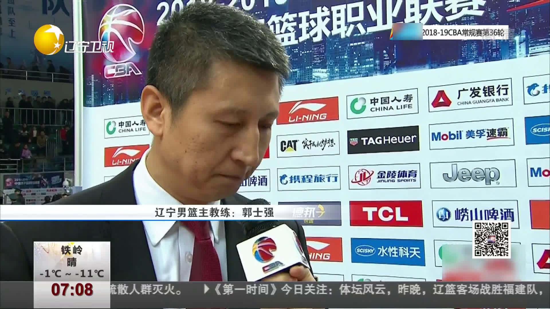 辽宁豪取25连胜 韩德君王哲林上演中锋对决