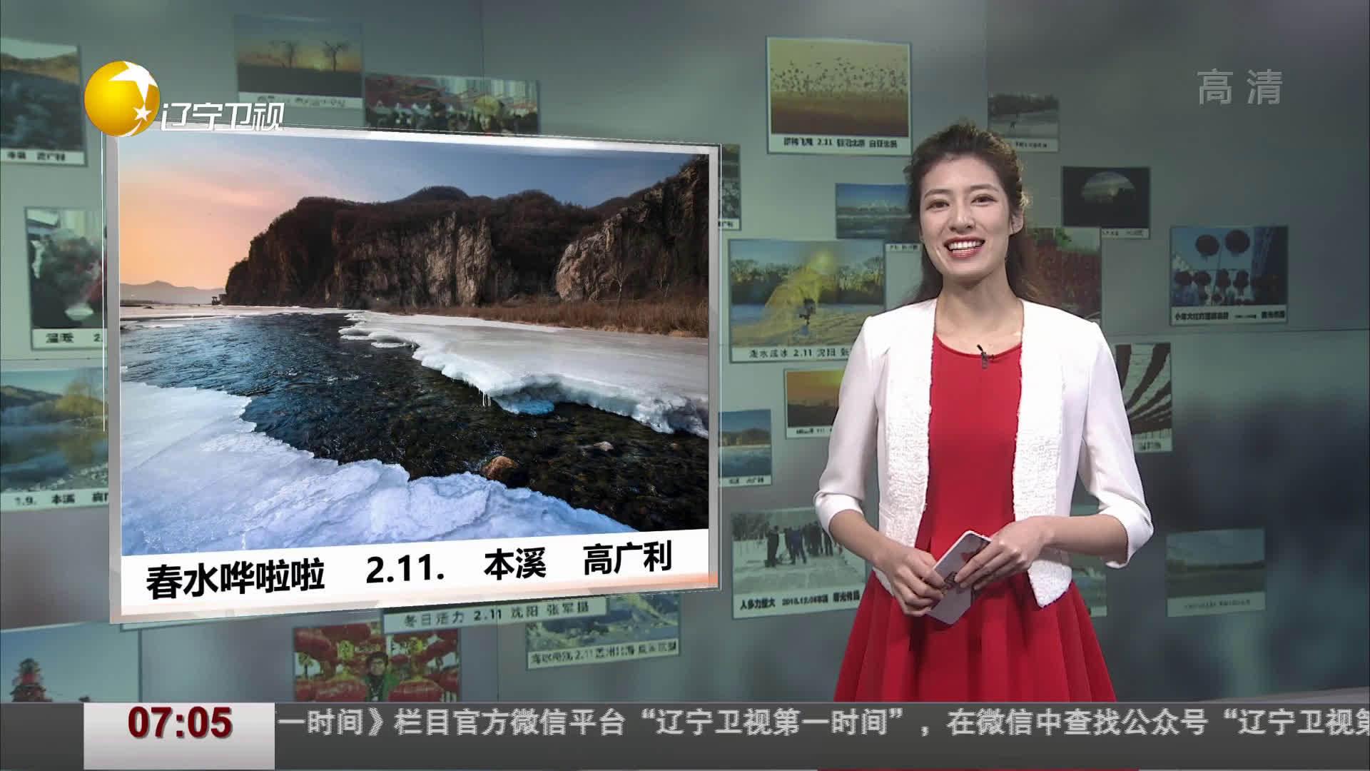 辽宁:本周依旧寒冷 今天大连阵雪