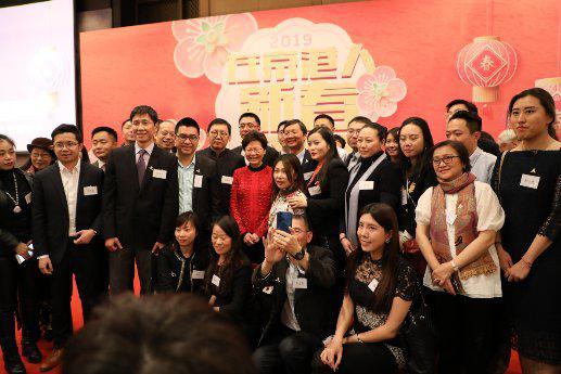 京麓书院院长段俊平应邀参加香港驻北京办事处在京港人团拜会