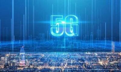 锦州今年投资7亿元建设5G基站1500个