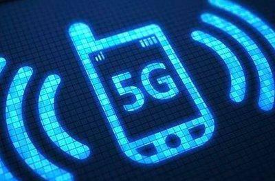 中国5G商用牌照发放一年,除了速度快还有什么优势?