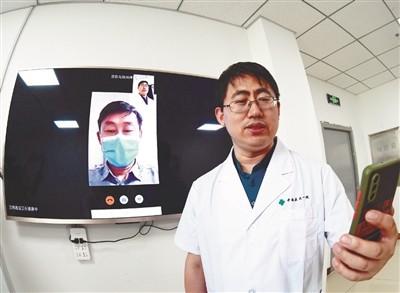 医大一院通过网络医院进行义诊。