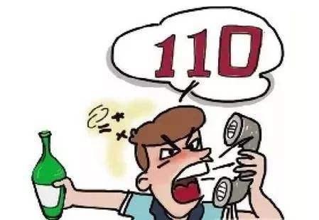 沈阳警方依法查处一起恶意拨打110报警电话治安案件