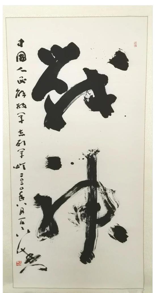 """""""共筑强军梦 翰墨书情怀""""——迎""""八一""""建军节书画展"""