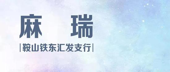 http://www.as0898.com/shishangchaoliu/34803.html