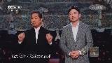 """东北男星雷佳音自曝好酒 现身说法呼吁""""莫贪杯"""""""