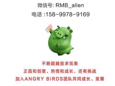 抚顺 > 正文    十,亲子互动游戏,魅力无限   愤怒的小鸟,可爱的小猪
