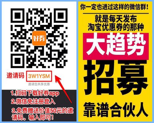 任何不明白的事宜,请扫码添加客服微信(xingfuli1888)咨询。
