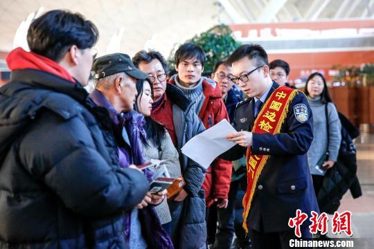 """辽宁边检开启""""春运模式"""" 预计出入境人数达7万人次"""