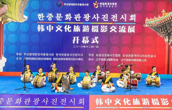 韩国传统表演:四物打击乐弹奏