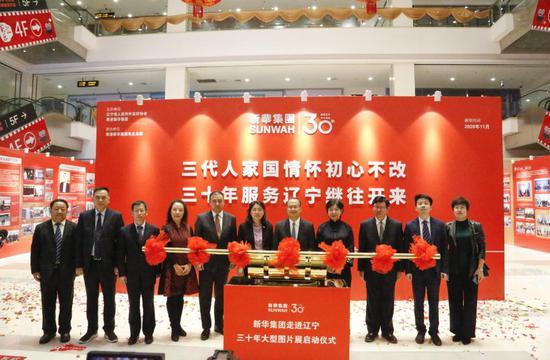 香港新华集团走进辽宁三十年座谈会在沈阳召开