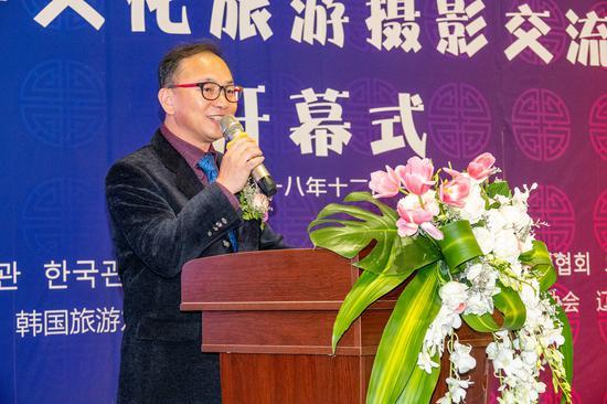 韩国旅游发展局沈阳办事处支社长金容载致欢迎辞
