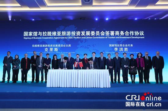 1月16日,中国(辽宁)中东欧16国国家馆签约仪式在沈阳举行 摄影 李子平