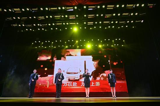 辽宁省监狱系统举办主题演讲特别节目