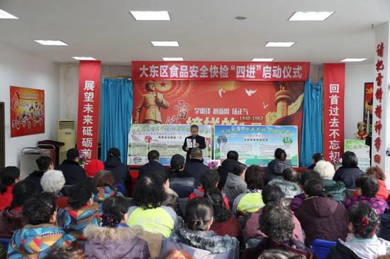 """辽宁省""""食品安全快检车""""在大东区首次亮相"""