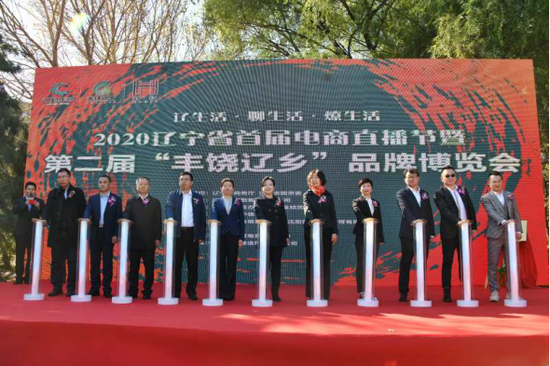 """太平财险继2019年荣获""""年度卓越财产保险公司""""再揽殊荣"""