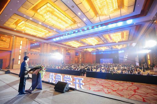 """商帅""""第二十届全球企业家校友返校高峰论坛""""在安徽盛大开幕"""