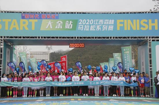 2020江西森林马拉松系列赛收官之战  大余站圆满落幕