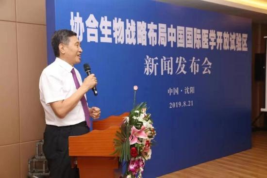 協合生物戰略布局中國國際醫學開放試驗區新聞發布會在沈陽舉行