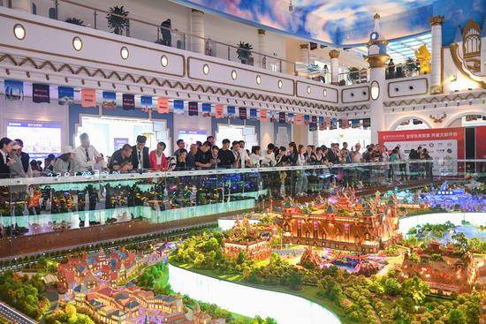 沈阳恒大文化旅游城销售中心