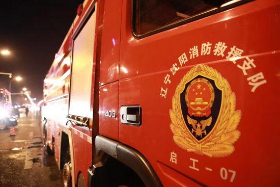 图片来源:沈阳市应急局