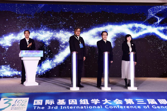国际基因组学大会第三届眼科大会在沈阳举行
