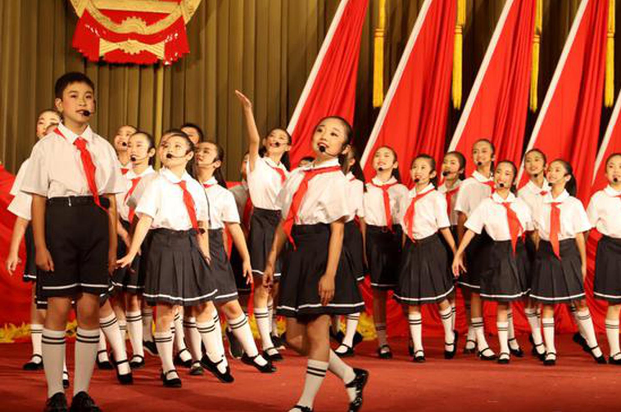 铁西区隆重召开教育大会暨教师节庆祝表彰大会